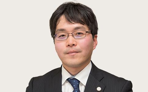 弁護士 田島 遼一